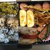 お弁当 -51- ハンバーグ