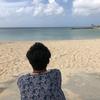 【沖縄は最高でした】沖縄ー東京の多重拠点生活を真剣に考えたら不可能ではない