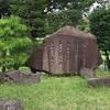 土屋文明文学館。草津ベルツ記念館。
