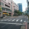 台湾その2