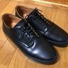 ソールが平らな革靴を購入しました。