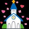 入籍から結婚式までの期間【入籍~1か月・挙式まで4か月編】