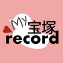 My 宝塚 record