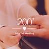 200日経過