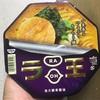 日清ラ王 魚介豚骨醤油 食べてみました