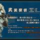 【探偵撲滅】ショートストーリー「武装探偵vs不死サイボーグ」を公開!