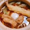 名古屋人の定番 家で味噌煮込みうどんを作る日!