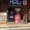 二代目もんごい亭 広島駅前店(南区)期間限定 冷やし担々麺