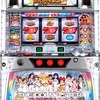 サミー「THE iDOLM@STER LIVE in SLOT!」の筺体&情報
