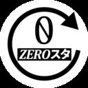 ゼロスタブログ~思考が変われば人生が変わる。『ゼロ思考』からのスタート