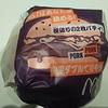 マクドナルドの白星ダブルてりやきは味はいいが残念なポイントも!