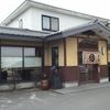タコ天蕎麦と北海道メロンソフトとフレッシュネスバーガー