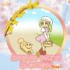 """SPRING 9KEYS BLOSSOM 2020"" 折り返し地点でのTOP5&簡易ダイジェスト動画 [ #S9B2020 ]"
