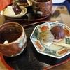 【京都府宮津市】日本三景・天橋立へ!あなたに出会えてよかった
