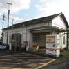 御殿場線-2:上大井駅