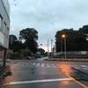 自転車で日本縦断の旅!〈~9日目~〉一時帰還。