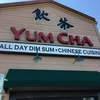 【Yum Cha|レビュー】アメリカ・ラスベガスの安くて美味しい飲茶レストラン