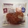 低糖質商品レビュー:21  ローソンのダブルクリームパン