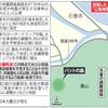 東日本大震災で被災した石巻市大川小の児童遺族の起こした訴訟学校当局役所共控訴の意向にどうして解ってあげれなかったのかと残念に思う