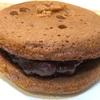 駒込『御菓子司 中里』の南蛮焼。揚最中よりもおすすめしたいお気に入りのお菓子。