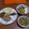 幸運な病のレシピ( 840 )朝:毎日続ける食事作りには「仕立て直し」が大事。レストランポイポイ