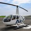 東京から成田空港まで最速18分のAIROSは新たな交通手段!ヘリで片道9,800円~とリーズナブル!今ならANAとコラボで航空券が抽選で当たる!