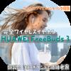 【ノイズキャンセリング搭載】HUAWEI FreeBuds 3|新製品 注目ポイントと価格考察