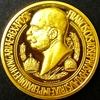 神聖ローマ帝国フランツヨーゼフ崩御記念1916年メダル プルーフカメオ