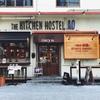 【宿泊記】安くてきれい!沖縄のおしゃれホステル THE KITCHEN HOSTEL AO に泊まってみた