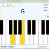 ピアノコード練習ソフトを作りました!