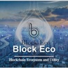 BLOCK ECO TOKENの始め方