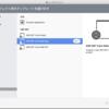 Visual Studio for Mac から ASP.NET CoreアプリをAzureにパブリッシュ!