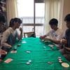【自宅deポーカー】高校生たちが遊びに来た!その2