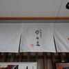 ゆば料理を堪能できたのか、できなかったのか。 京都の巻その弐 果たして二人のLunch Timeは?也