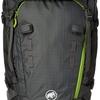 テント泊用でMAMMUT Trion Pro 50+7Lを購入しました。