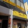 ビストロべっぴん舎 御茶ノ水本店