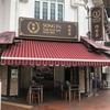 シンガポールでバクテーを食べるならココ、松發肉骨茶!マーライオンのプロジェクトマッピングは絶対見るべき!