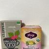 安産のお茶、ラズベリーリーフティー比較してみた