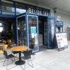 【竹芝・浜松町】海が一望の開放感!ハイノードの「ビサイドシーサイド」