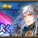 【シンボル】妖精の矢を集めてカオス・オーベロンを止めよう!(その5)