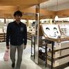 西尾健のメガネデビュー