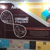 9/22Popcon Asia(2) ようやくボードゲームの話