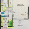 【一条工務店 i-smart】間取り・設備紹介~リビング、玄関、トイレ~