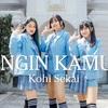 Kohi Sekai - Ingin Kamu (Official Music Video)