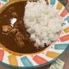 【新宿駅チカ】カレーハウス11イマサのインドカレー、駅から近くてすぐ食べられる!コスパ抜群