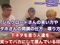 【下ネタ論争】禁断ボーイズVSフィッシャーズ、黒幕はヒカルだった!?