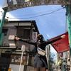 【女一人旅】東京あちこち・イメージ払拭 ウエルカム北区(東京都北区を歩こう)ラブ&ピースな商店街 その①