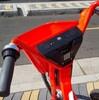 【画像あり】UberでJUMPの自転車をレンタルする流れ(1/2)