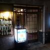 牛バラ焼き。奈良駅「駒八」