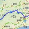 富士山チャレンジ2017⑤完結【2日目-②/チャレンジ帰路編】
